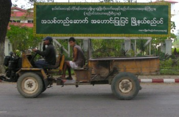 Myanmar vehicle